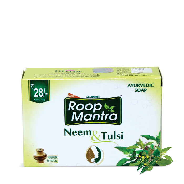 Roopmantra-Anti-Germs-Soap