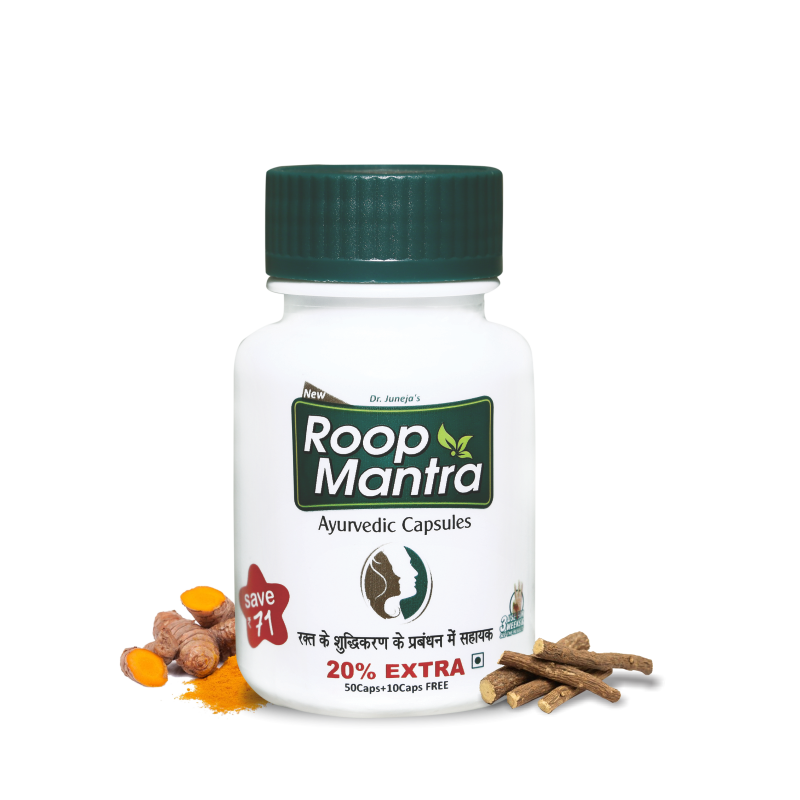 roopmantra-blood-purify-ayurvedic-capsules